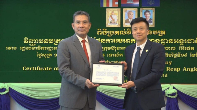 The New Airport in Siem Reap Province Set to Open in Three Years as Planned