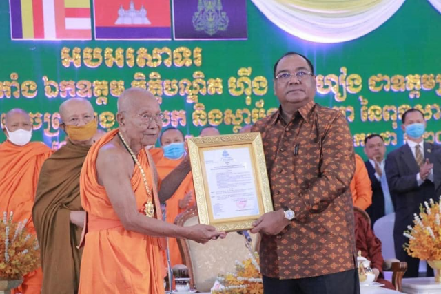 PM's Bodyguard Commander Appointed as Advisor to Supreme Monks