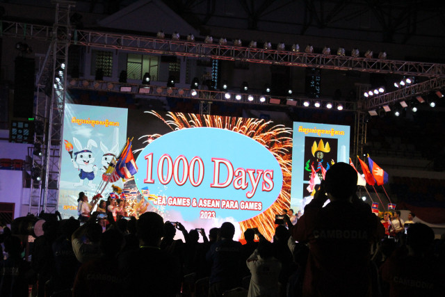 Cambodia Starts Countdown to the 2023 Southeast Asian Games