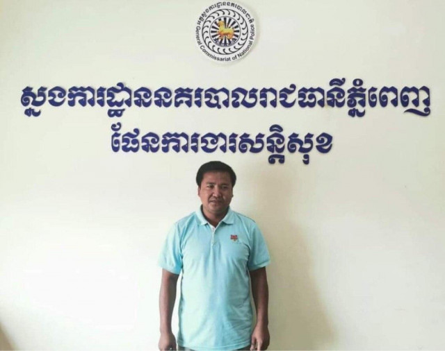 Khmer Win Party President Is Arrested for Action regarding Cambodia-Vietnam Border Issues