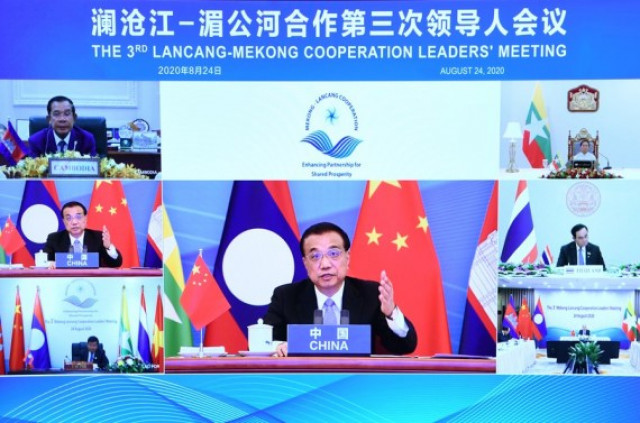 GMS countries discuss ways to restore tourism during, after COVID-19 pandemic