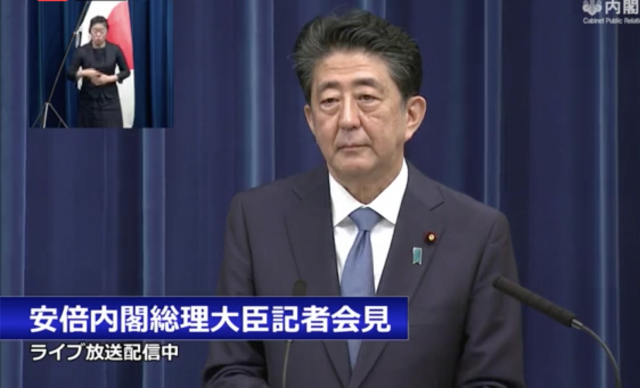 Japan PM Abe announces he will resign over health problems