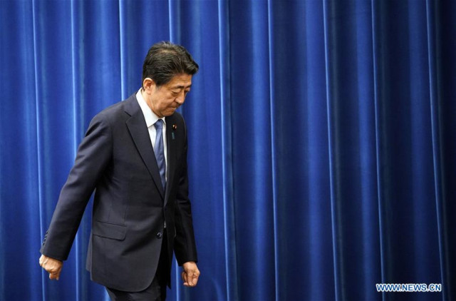 Japan mulls picking new prime minister on Sept. 17