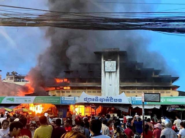 """Fire at Battambang Central Market """"Undergoing Investigation"""""""