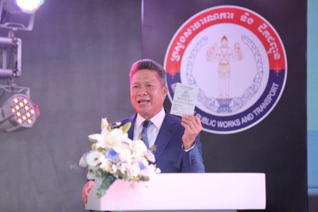 Personalized License Plates Generates $6 million in Nine Months for the Cambodian Government