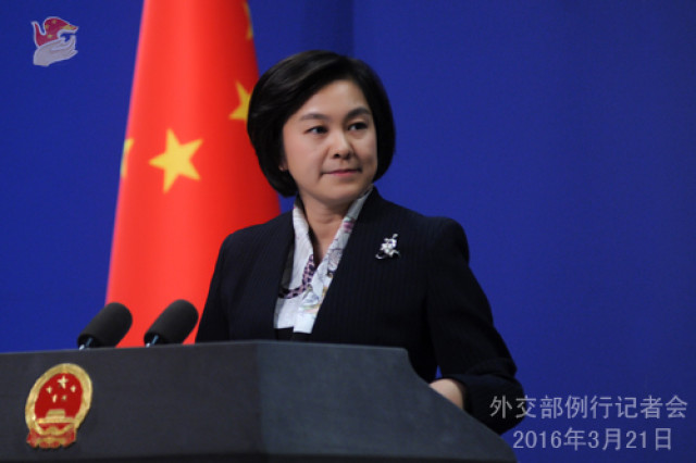 China urges U.S. politicians to stop blaming other countries over COVID-19