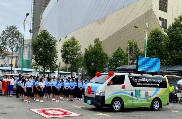 Environment Ministry Unveils Mobile Air Quality Monitoring Vehicle to Deal with Air Pollution