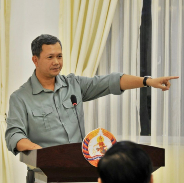 Hun Manet Promoted Deputy Head of the CPP's Mass Movement Section