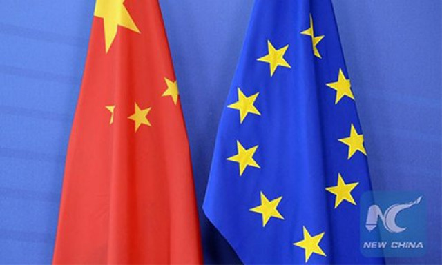 EU to get China investment deal despite rights worries
