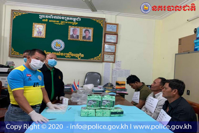 3 arrested in Cambodia for drug trafficking