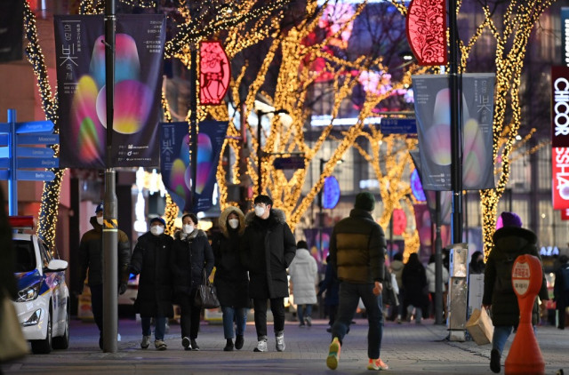 South Korea population falls for first time