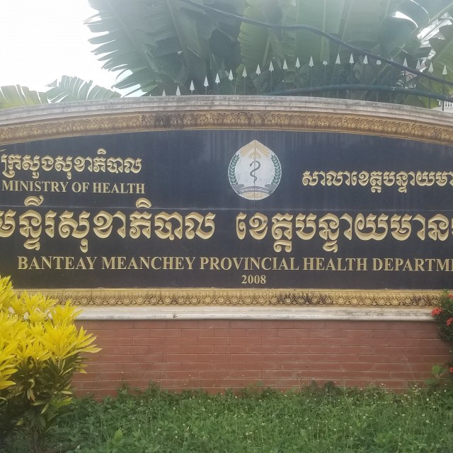 Banteay Meanchey Provincial Health Department Denies Corruption in Recruitment