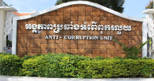 Cambodia Ranks the Lowest among ASEAN Countries on the Corruption