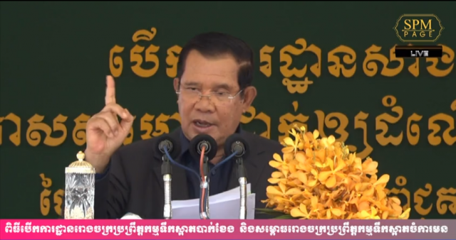 Hun Sen: Oil Revenues Won't Bring About Economic Recovery