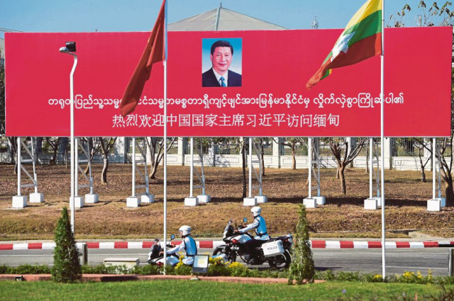 Chinese Economic Influence: One Critical Lesson from the Myanmar Military Coup