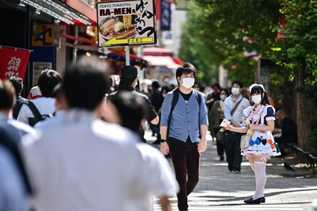 Japan to partially lift virus state of emergency