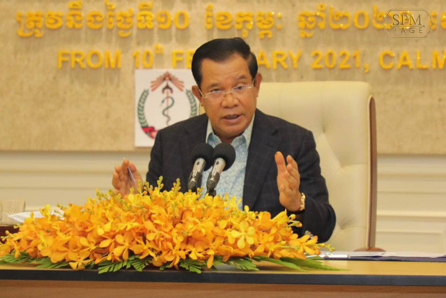PM Hun Sen Orders Weddings to be Cancelled as COVID-19 Spreads in Provinces