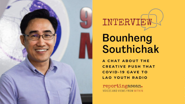 Lao Youth Radio: A Station That's More than Radio