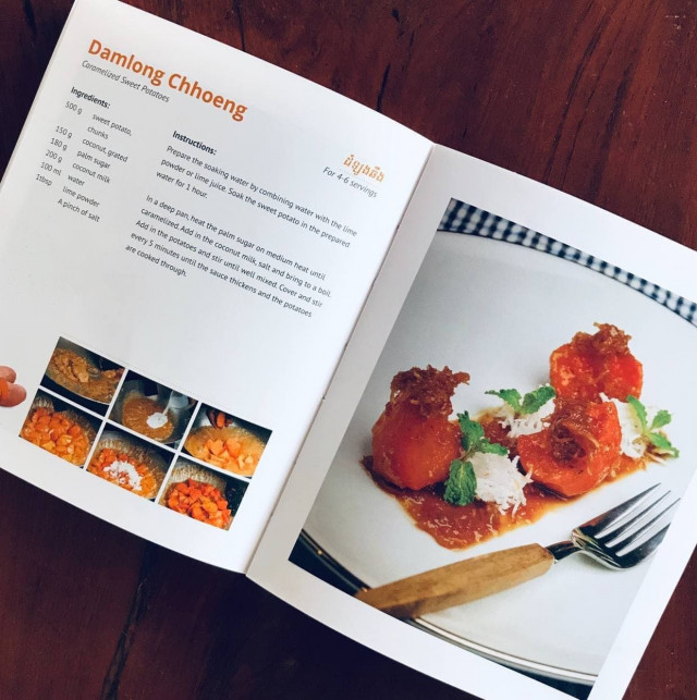 How to Make Caramelized Sweet Potatoes