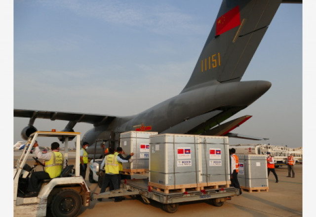 Cambodia receives new batch of China's Sinopharm COVID-19 vaccines