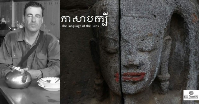 Book Tells Story of Cambodians Through Images