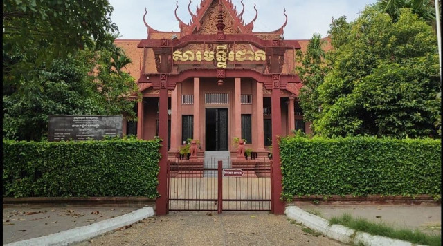 Timeline of the National Museum of Cambodia