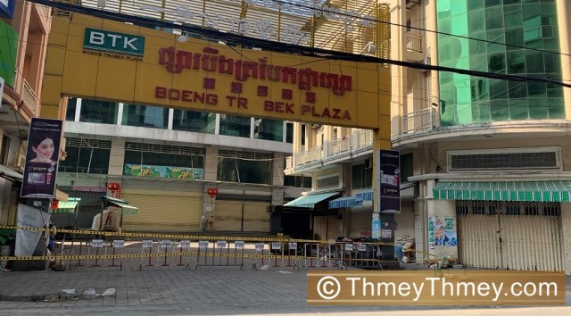 Two More Markets in Phnom Penh Closed due to COVID-19 Outbreaks