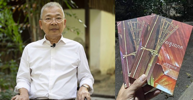 Khmer Spiritual Beliefs Brought to Life in a New Novel