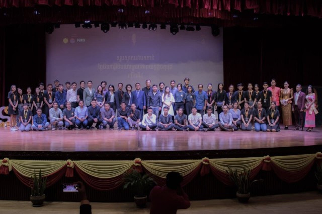 Chaktomuk Short Film Festival Calls for Submissions