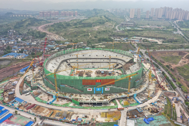 China plans to build up to 18 football cities in five years