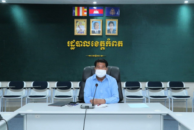 Kampot Province Orders Casinos near Vietnam's Border to Stop Operating for 14 Days