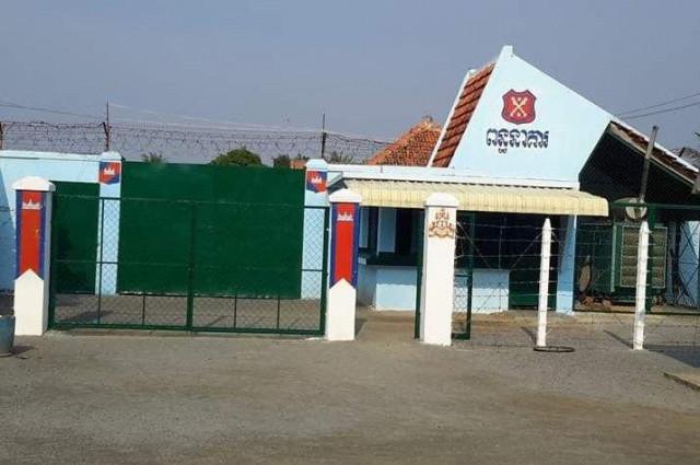 Cambodia Reports First COVID-19 Death in Prison