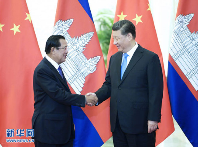 Cambodian gov't spokesman says Sino-Cambodian ties to be closer, stronger