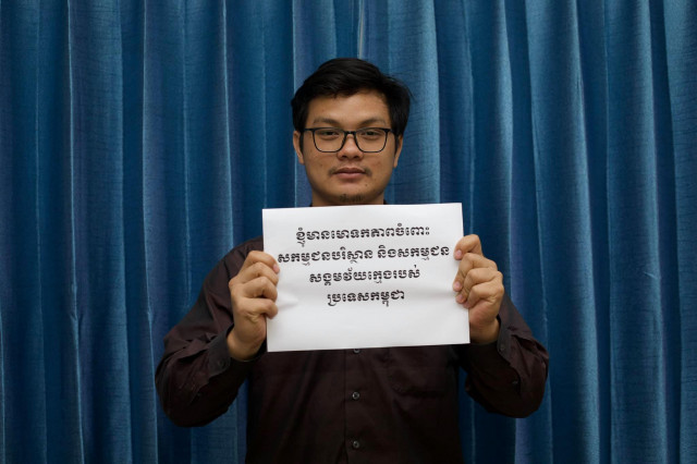 Civil Society Campaigns for Release of Environmental Activists