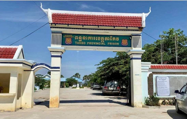 Five Inmates at Takeo Provincial Prison Test Positive for COVID-19