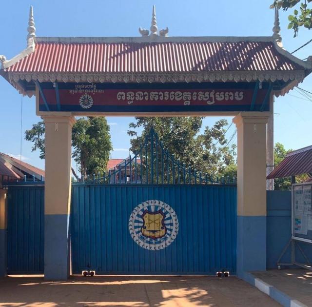 Covid Hits Siem Reap Jail Officials and Inmates