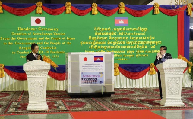 Hun Sen Says to Put Hope in COVID-19 Vaccination as Japan's Vaccine Donation Arrives