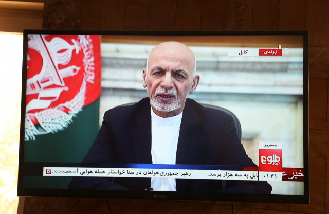 """Afghan presidential palace denies Taliban attack on Kabul, Taliban fighters told to """"stand at gates"""""""