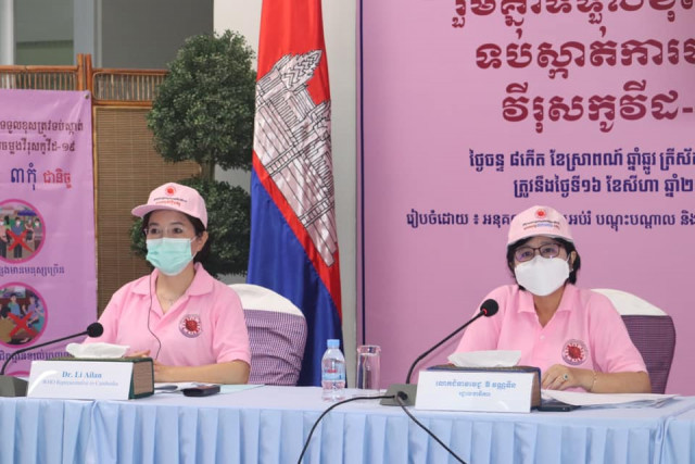 Cambodia Launches National Campaign Against COVID-19
