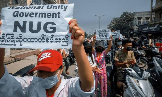Myanmar shadow government launches guerilla radio