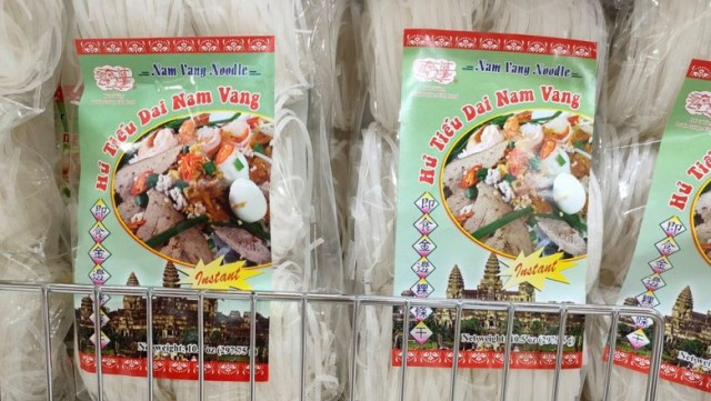 Cambodia Investigates the Unauthorized Use of an Image of Angkor Wat on Noodle Packaging