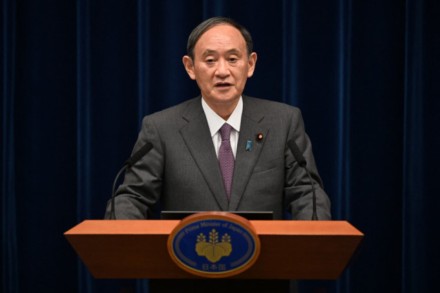 Japan ruling party sets leadership race date before election