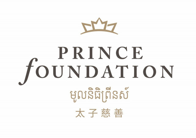 Prince Foundation Celebrates Sixth Anniversary with Rebranding & Strategic Review