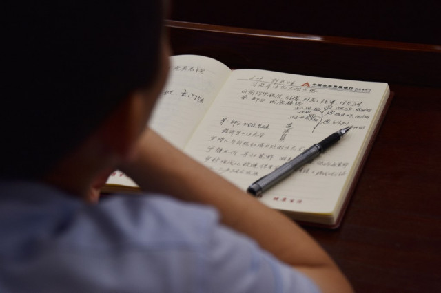 China's kids get schooled in 'Xi Jinping thought'