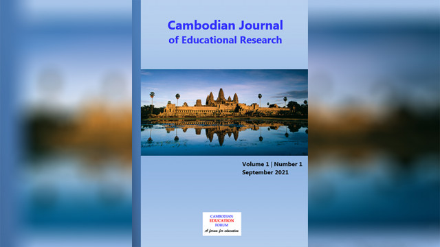 Cambodian Education Forum Launches the Cambodian Journal of Educational Research