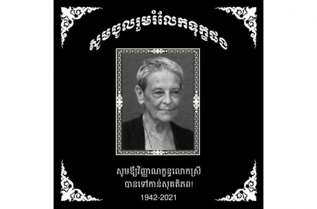 ADHOC Human Rights Champion Janet King Dies