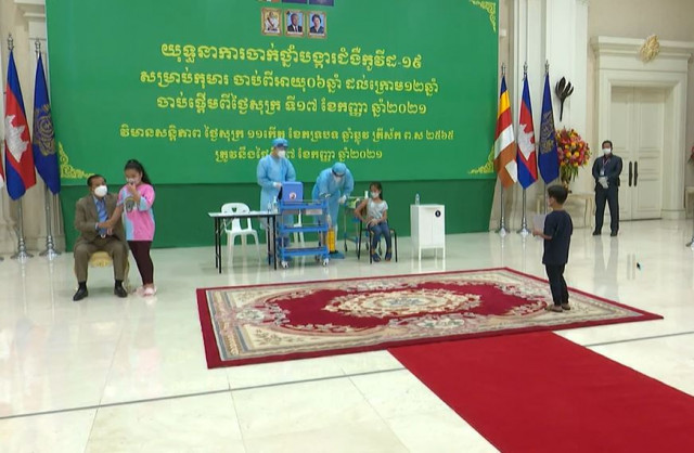 Cambodia Rolls Out Vaccines to Younger Children