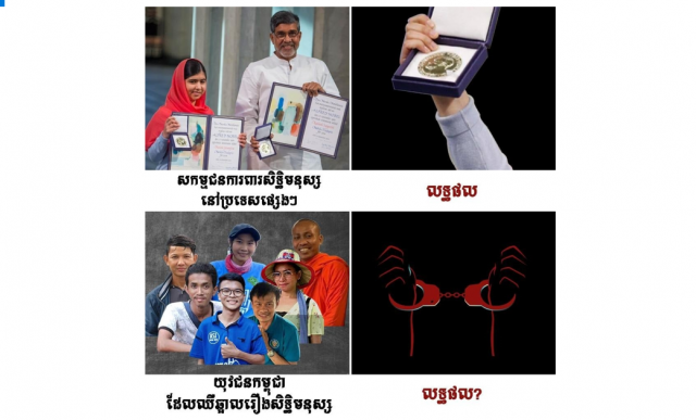 Award Activists With Medals, Not Jail, Say NGOs