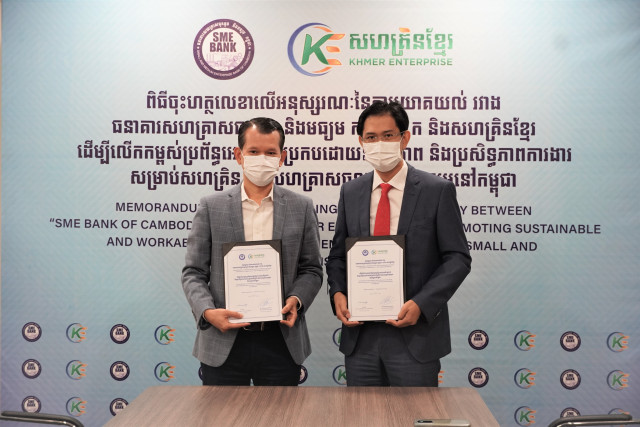 Khmer Enterprise and Small, Medium Enterprise Bank of Cambodia Sign MOU to Promote SMEs in Cambodia