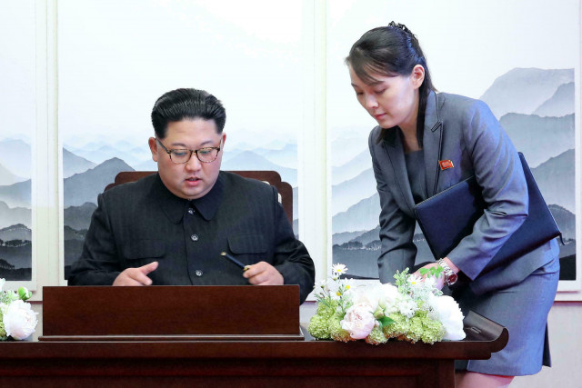 Kim Yo Jong: North Korean leader's newly promoted sister